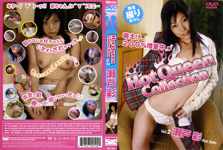 Hot Queen Collection Vol.2