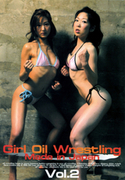 Girl Oil Wrestling Made In Japan Vol.2