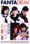 AFTER SCHOOL Vol.7