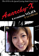 Anarchy-X Premium Vol.468