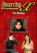 Anarchy-X Premium Vol.521