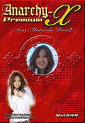Anarchy-X Premium Vol.544