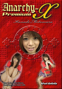Anarchy-X Premium Vol.666