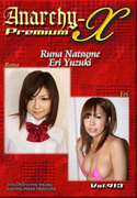 Anarchy-X Premium Vol.913