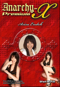 Anarchy-X Premium Vol.975