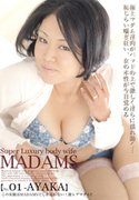 MADAMS Vol.01
