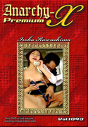 Anarchy-X Premium Vol.1093