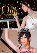 CLUB ONE Vol.19